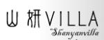 KH-山妍VILLA.png