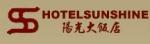 KH-陽光大飯店.png