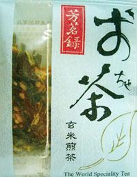 T世家-芳名錄-玄米煎茶.jpg