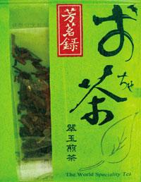 T世家-芳名錄-翠玉煎茶.jpg