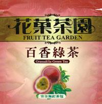 T世家-花果-百香綠茶.jpg