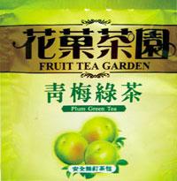 T世家-花果-青梅綠茶.jpg