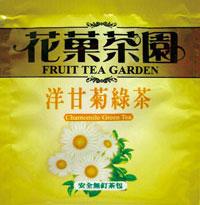 T世家-花果-洋甘菊茶茶.jpg