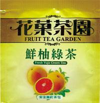 T世家-花果-鮮柚綠茶.jpg