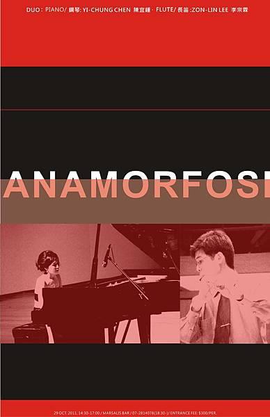 anamorphosi poster.jpg