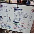 DSC_2545.jpg