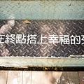 DSC_3948.jpg
