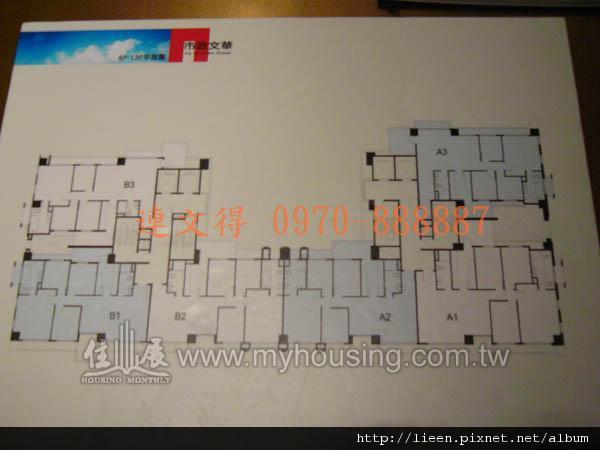019567-6-標準層平面圖@407市政文華標準層.JPG