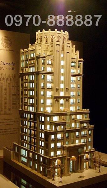 時代建設-時代圓滿大廈-外觀