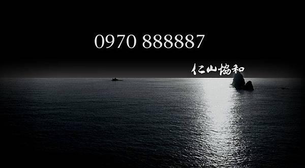 仁山建設-仁山協和-台中七期豪宅-協和-3-介紹