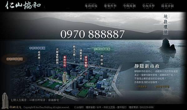 仁山建設-仁山協和-台中七期豪宅-協和-4-地圖
