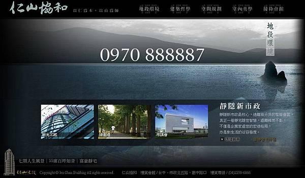 仁山建設-仁山協和-台中七期豪宅-協和-5-地段環境