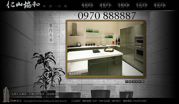仁山建設-仁山協和-台中七期豪宅-協和-22-樣品實景-廚房