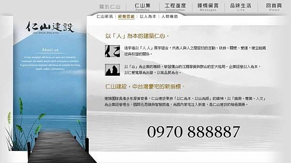 仁山建設-仁山協和-台中七期豪宅-協和-介紹6