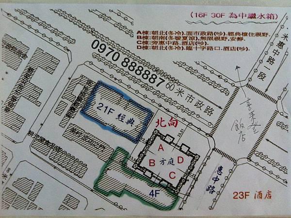 聯聚建設-聯聚方庭-台中七期-方庭大廈193