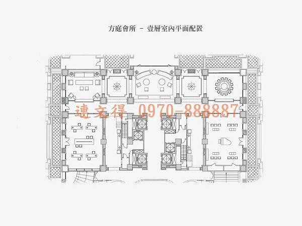 聯聚建設-聯聚方庭14