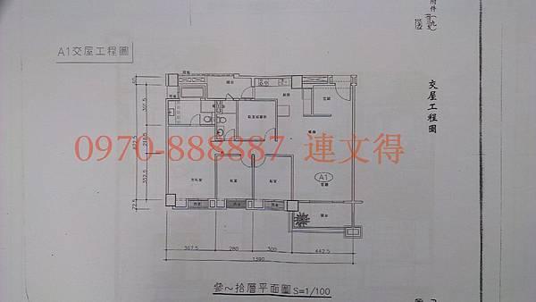 台中-雙橡園-櫻ONE特區-雙橡園建設-櫻ONE-預售工程圖