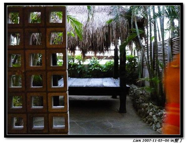 悠活房間景8房間看出去花園粉讚唷
