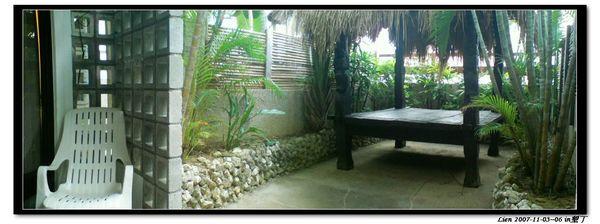 悠活房間花園景1