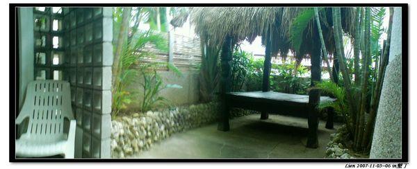 悠活房間花園景2