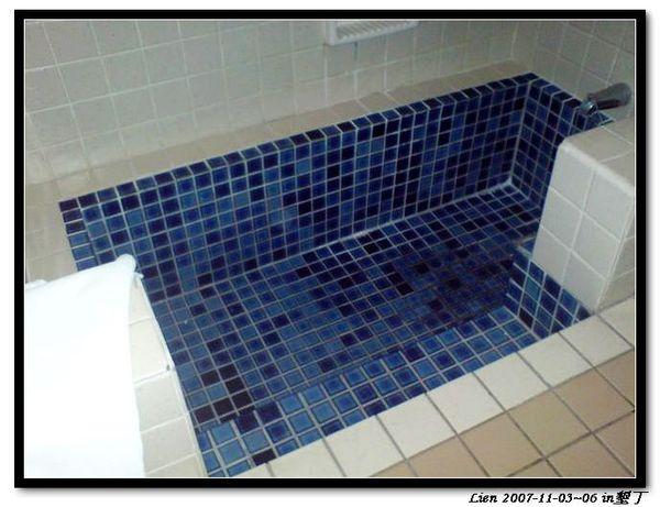 悠活浴室2-浴缸是凹下去的唷