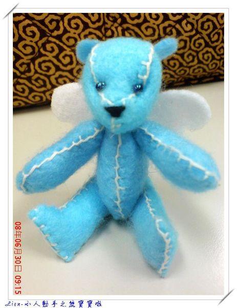 我叫Teddy