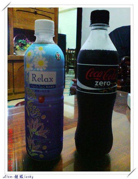 猜~這兩瓶飲料要多少錢