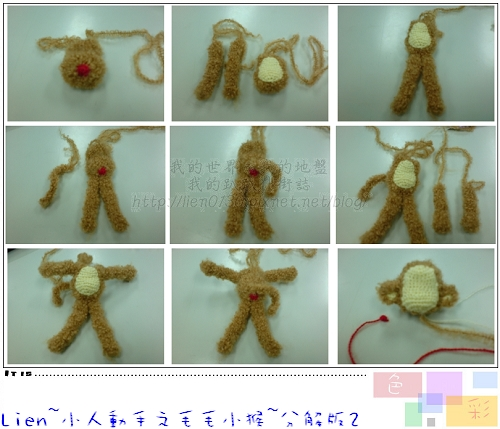 小猴子-分解版2