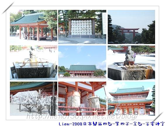 第四天-京都-平安神宮
