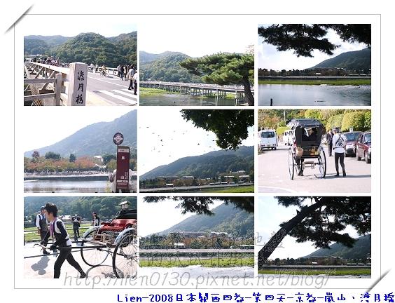 第四天-京都-嵐山、渡月橋