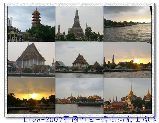 湄南河船上風景