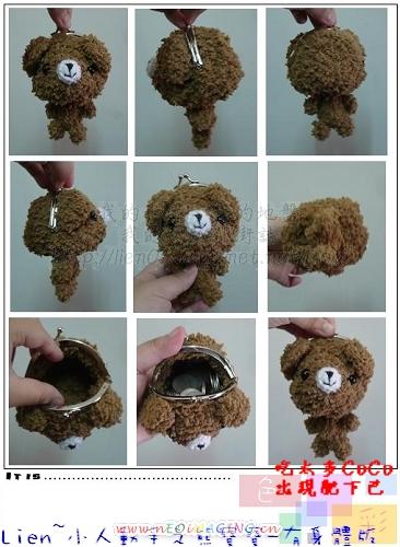 熊寶寶之有身體版