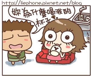 20081119_03.jpg