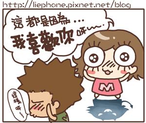 20081119_04.jpg