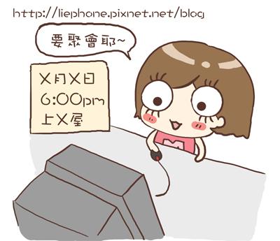 20081211_01.jpg
