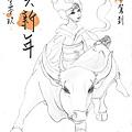2009 新年賀圖(鉛筆稿)