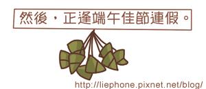 20090529_02.jpg