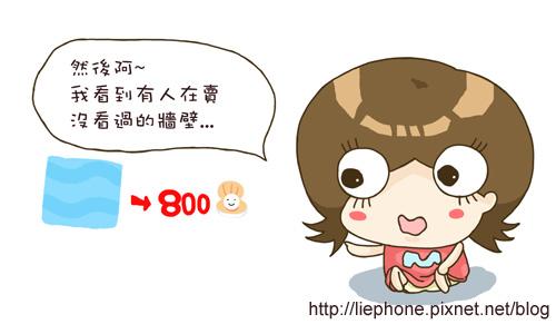 20090805_03.jpg