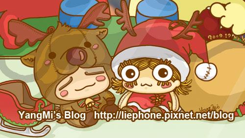 MerryX'mas_2009_.jpg