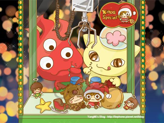 MerryX'mas_2009_2.jpg