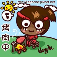 MHFO_烤肉中_200.jpg