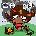 MHFO_焦肉_200.jpg