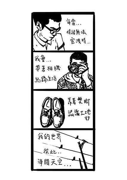 遠離自殺1.jpg