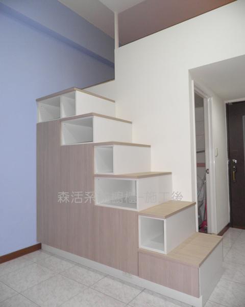 1.森活-施工後(樓梯)