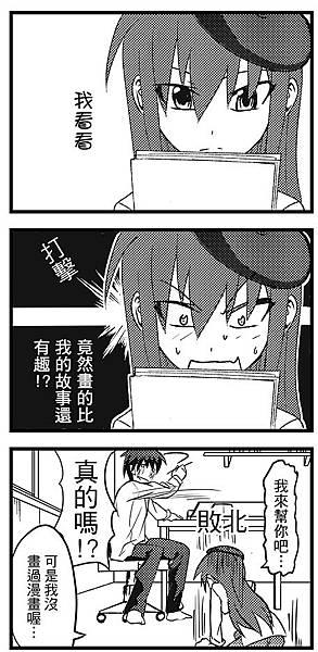 漫畫用B5---123