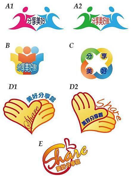 校慶logo設計