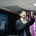 新書演講0036.jpg