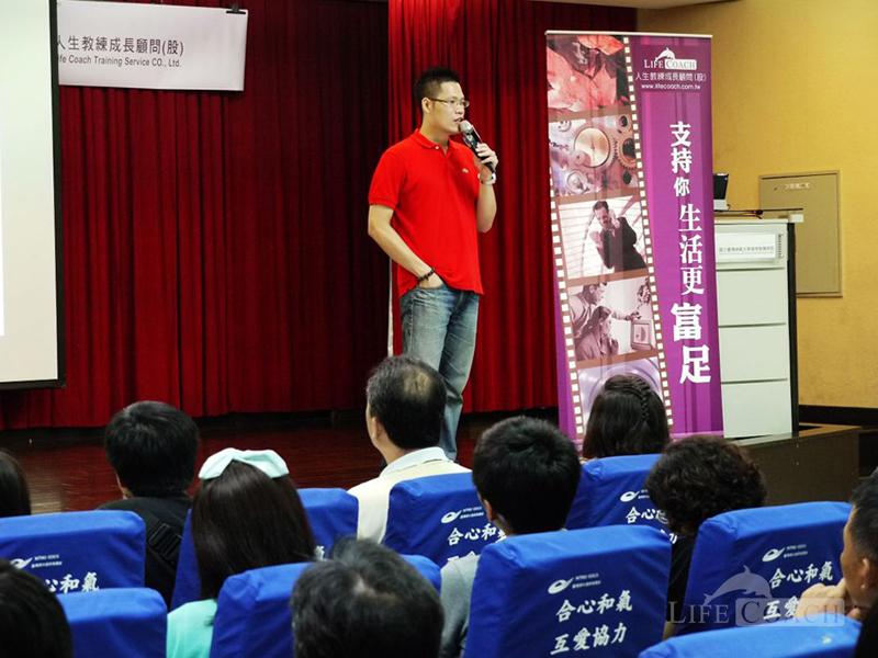 20110818好學俱樂部第九期_許峰源_014.jpg