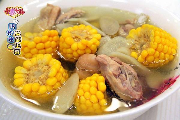 牛蒡玉米雞煲湯 (1)-壓標.jpg