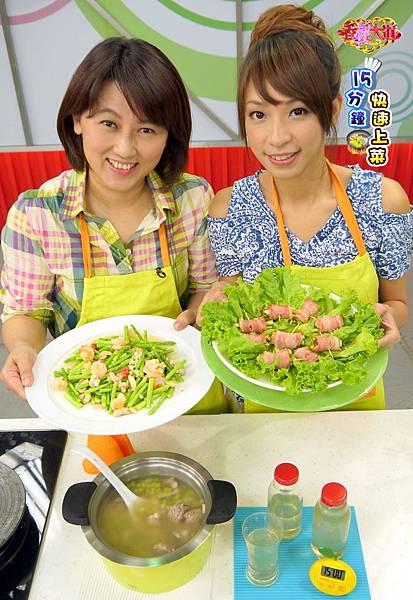 蘆筍料理 (1)-壓標.jpg